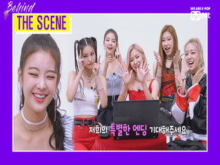 ′BEHIND THE SCENE′ ITZY(있지) 편