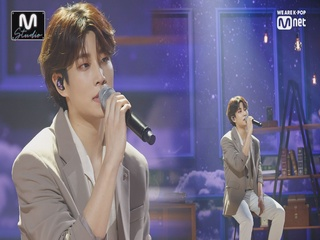 'STUDIO M' 꿀보이스 'MJ(아스트로)'의 '안녕(호텔 델루나 OST)' 무대