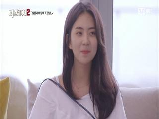 [1회] 자동 리액션 불러일으키는 미녀 '김가빈' 등장에 선수치는 '정찬우'!
