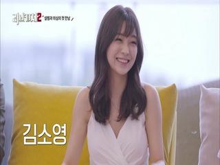 [1회] 깜찍한 '김소영'에게 돌직구 '송세라' 안 추우세요? (이건 견제야)