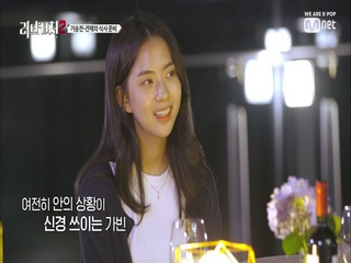 [1회] '1대3' 남자 3인과 대화하게 된 '김가빈', 남자들의 속마음은??