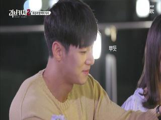 [1회] 요/섹/남 '김인욱' 맛으로 식탁을 지배한다! 으음~♥맛있네 (女 리액션 폭발)