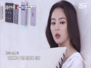 [1회] 남과 여 서로 만남 후 '본격 궁예 토크 시작' (꿀잼)