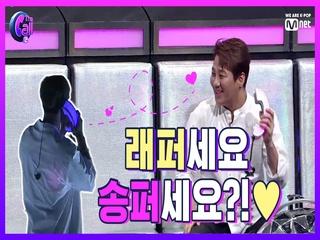 이런게 처음이라..♡ 핑크빛 러브콜에 자동 광대승천~