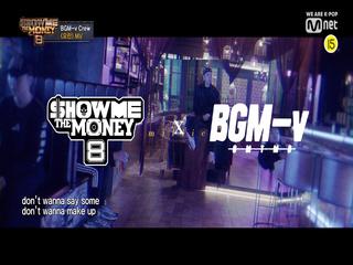 [SMTM8] BGM-v Crew -'요란' (Prod. millic) MV