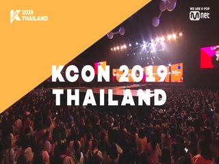 [#KCON2019THAILAND] DAILY LINE-UP