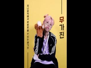 [Mugazine] 토목돌 장대현 (JANG DAE HYEON)이 도전할 다음 자격증은?