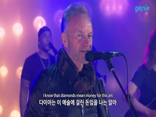 Sting - [My Songs] 'Shape Of My Heart' 라이브 영상