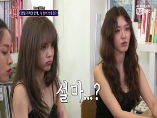 [1회] '매니저 동공지진' 뜻밖의 라인업 정보 유출?!