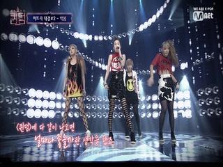 [1회] '많이 허전해요' 유일한 솔로 참가자 박봄
