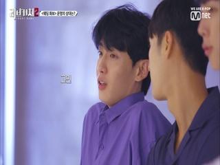 [2회] '허당미뿜뿜' 김민석, 이 남자 이렇게 귀여워도 되는거니…