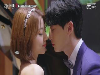 [2회] '김민석 대애-박' 초.밀.착 스킨십 김민석x김채랑