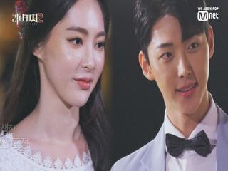 [2회] '진짜로 난 좋아…(네가)' 솔직한 송세라x박정진 (송세라 매력 5G급 상승-ing)