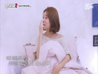 [2회] '코 맞닿기는 뽀뽀급이죠!!' 大유잼 커플 챌린지 후토크! (남vs여)