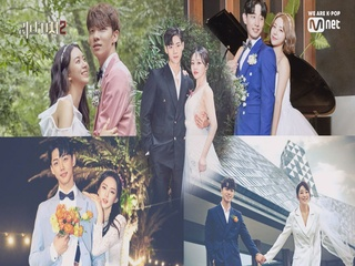 [2회] '우리 결혼했어요!' 1st 커플 챌린지 1등은?
