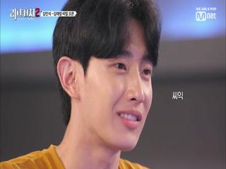 [2회] 김민석이 선택한 000의 비밀 #완전_다_퍼줌 #바빠서_솔로 #걸스힙합