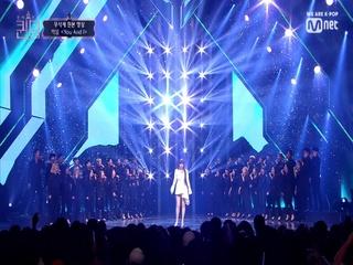 [중앙CAM] ♬You And I - 박봄 @ 1차 경연