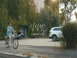 십삼월 (Never ending) (Teaser)
