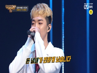 [단독/선공개] 차트 점령 예감! ♨음원배틀♨ 전/격/공/개 I SMTM8 오늘밤 11시
