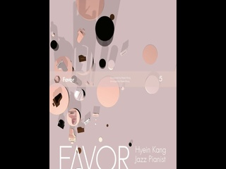 Favor (Teaser)