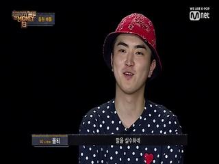 [6회] 덜어 or 더해(?) 프로야망러 올티의 각오는?!