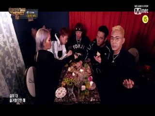 [SMTM8] '덜어' MV - 40 Crew / 윤비, 김승민, 윤훼이, 도넛맨 (Feat. Kid Milli, 스윙스) (Prod. BOYCOLD)
