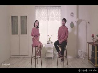 옴마 옴마 (Feat. 새란 & 동후)