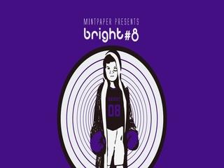 Bright #8 정규 앨범 Preview