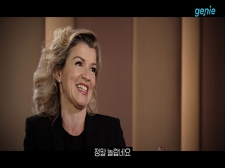 [Across The Stars] 'Anne-Sophie Mutter & John Williams' 인터뷰 01