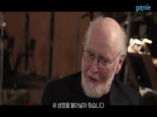 [Across The Stars] 'Anne-Sophie Mutter & John Williams' 인터뷰 02