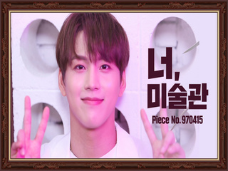 작품 감상 시간♥ | 김국헌 KIM KOOK HEON | 너,미술관 Idol Museum