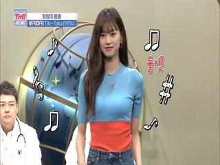 TMI NEWS 12화 위키미키 최유정&김도연