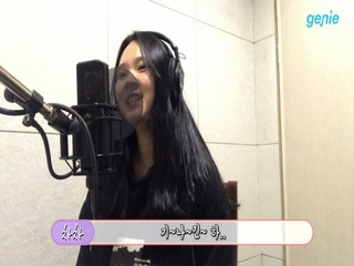 화려 (Hwaryeo) - [괜찮아, 내 별들아] 녹음 현장 비하인드