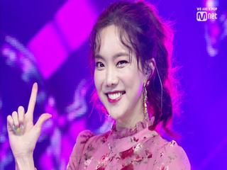 트로트계 샛별 '김나희'의 '큐피트 화살' 무대