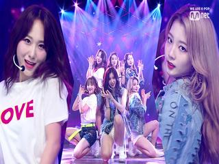 과즙美 톡톡! '로켓펀치'의 '빔밤붐' 무대