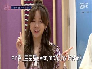[2회] '트로트? EDM??' 새로운 Ah-Choo를 찾아서