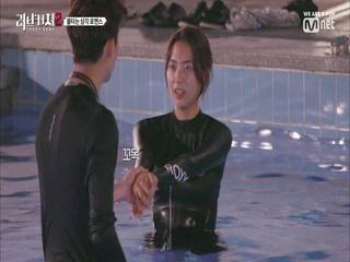 [3회] 이러다 가빈이 수영 천재 되겠다! 인욱vs찬우 수영 코치의 결말은?