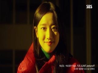 Husky (Feat. 지조 & ILLINIT & jeebanoff)