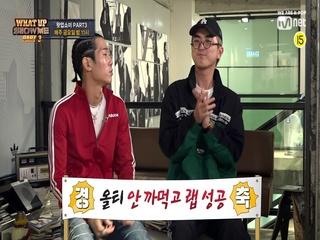 [왓업쇼미 Part3-2] 가사실수 올티, 안까먹고 랩 성공! (♥경축♥)