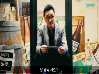 이한철 - [시간은 흘러] '맥주의 계절' Video Clip