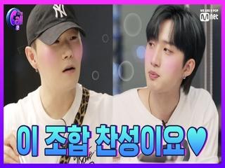 '에너제틱이 내 최애곡♥' 치킨과 함께 수줍게 전하는 팬심