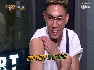 [7회] ★특보★ 윤비, 물근육 의혹받다..?! 칠린호미와의  발씨름 대결!