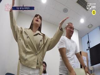 [비하인드] 'YOU↗' 만세로 깨우친 호흡ㅣ박봄 대기실