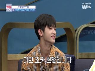 [13회] 엑스원 애교 대방출에 장도연 이모 광대 승천-ing