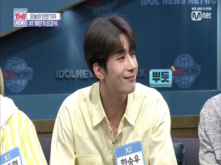 [13회] (최초공개) 디테일로 완성한 '한승우' 개인기