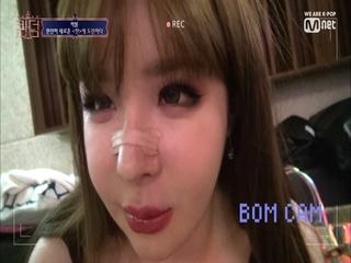 [3회] 'BOM CAM'  <한>의 '힙'한 재해석!