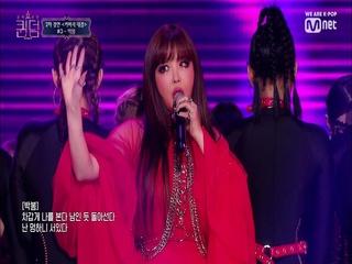 [3회] ♬ 한(一) feat.치타 - 박봄 @2차 경연ㅣ커버곡 대결
