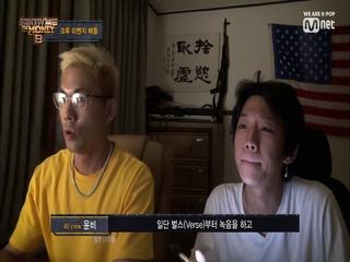 [8회] 화해의 시간, 윤비&영비 '트루먼 쇼'로 하나되다..?