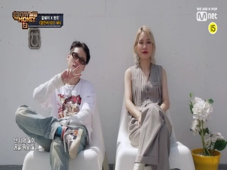 [SMTM8] ′광안리101′ MV - 윤훼이 X 짱유