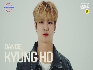[Performance Film] 경호(KYUNG HO)_Dance